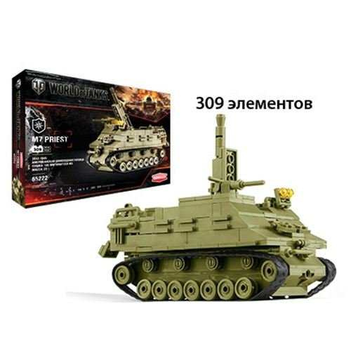Конструктор World of Tanks M7 PRIEST 307 деталей
