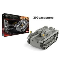 Конструктор World of Tanks STUG III AUSF. G 299 деталей
