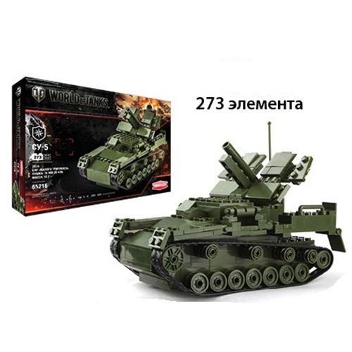 Конструктор World of Tanks СУ-5 273 детали