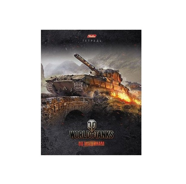 "Тетрадь World of Tanks ""FV215b 183"" Выпуск №2 48л. А5ф клетка"