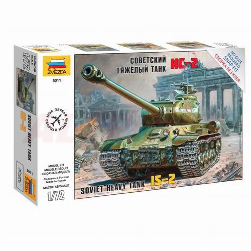 Купить ис 2 в world of tanks xthtp webmany куда делась су 122 44 с продажи