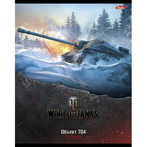 "Тетрадь World of Tanks ""Объект 704"" Выпуск №1 48л. А5ф клетка"
