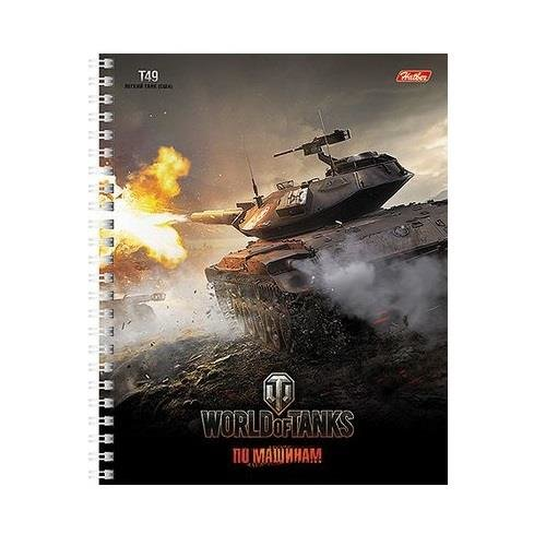 Тетрадь World of Tanks (клетка на спирали, А5, 96 л.) «Т49»