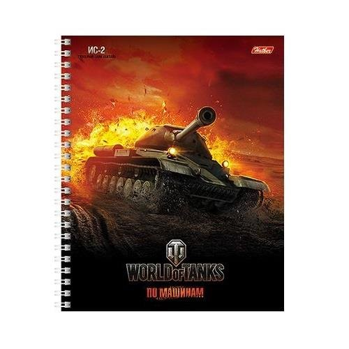 Тетрадь World of Tanks (клетка на спирали, А5, 96 л.) «ИС-2»