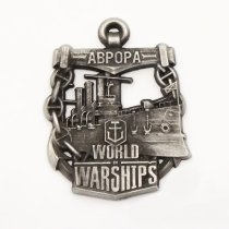 "Магнит World of Warships ""Аврора"""